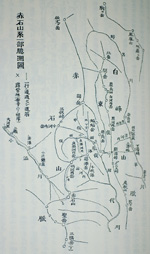 赤石山系一部憶測図