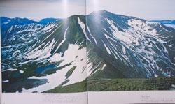 戸蔦別岳から望む幌尻岳とカール群