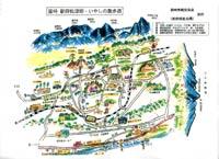 韮崎 新府桃源郷・いやしの散歩道