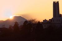 聖ヶ丘からダイヤモンド富士もどき