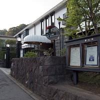 会場の鎌倉・雪ノ下の欧林洞